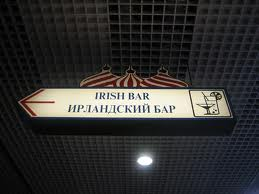 Irish bar in Moscow